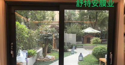 西安玻璃贴膜-隐私隔热膜